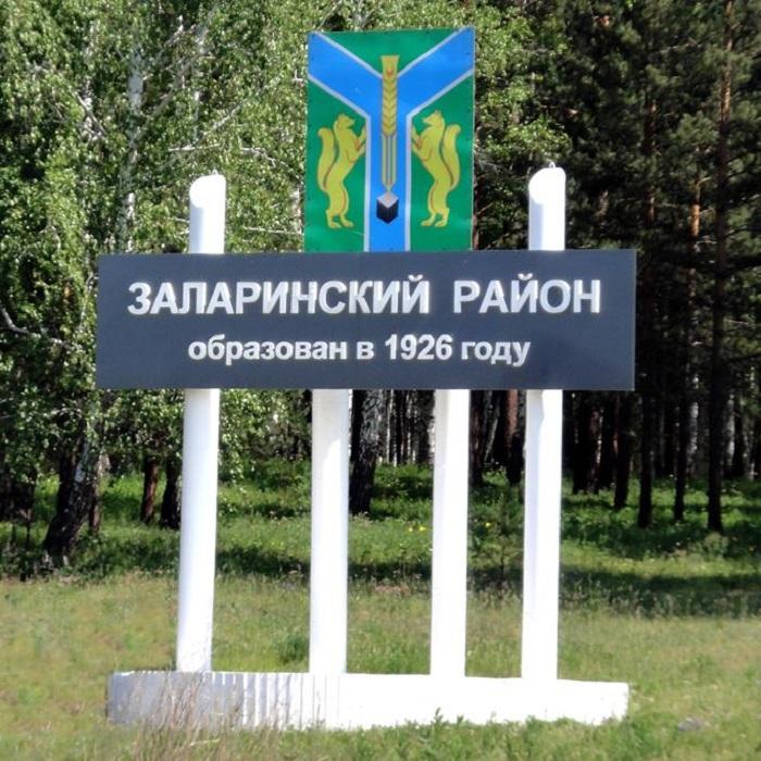 Игорь Кобзев поручил разработать план развития Заларинского района