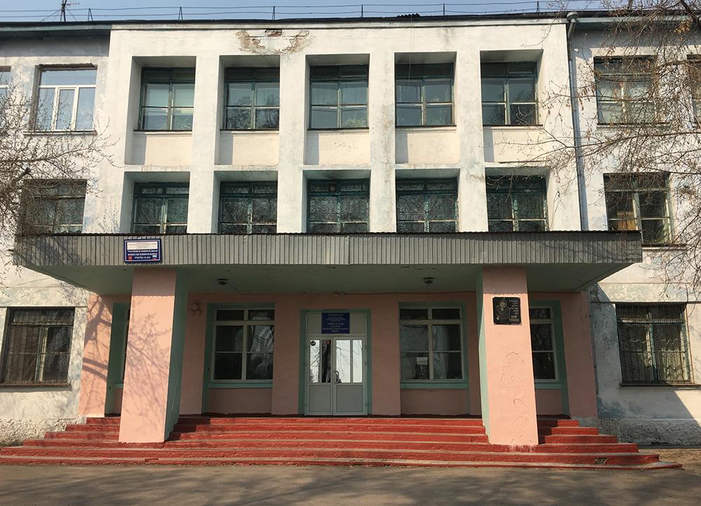 поселок тайтурка иркутской области фото аппарат