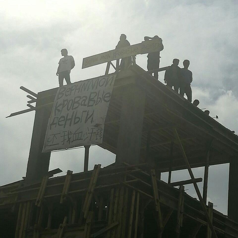 Рабочие из Китая устроили забастовку на стройплощадке в Иркутске