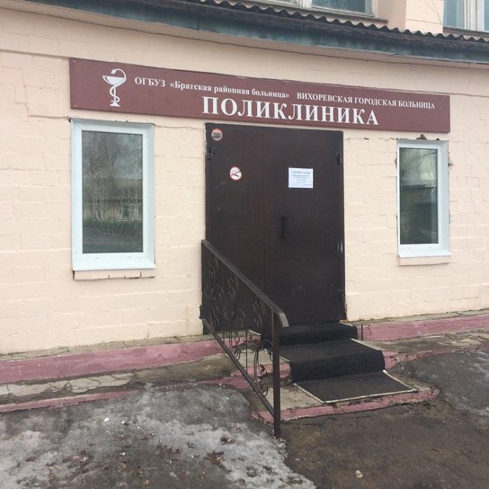 Третьего пациента вылечили от коронавируса в Иркутской области