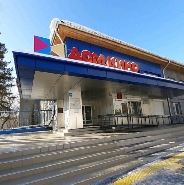Иркутский областной кинофонд приглашает зрителей в онлайн-кинотеатр