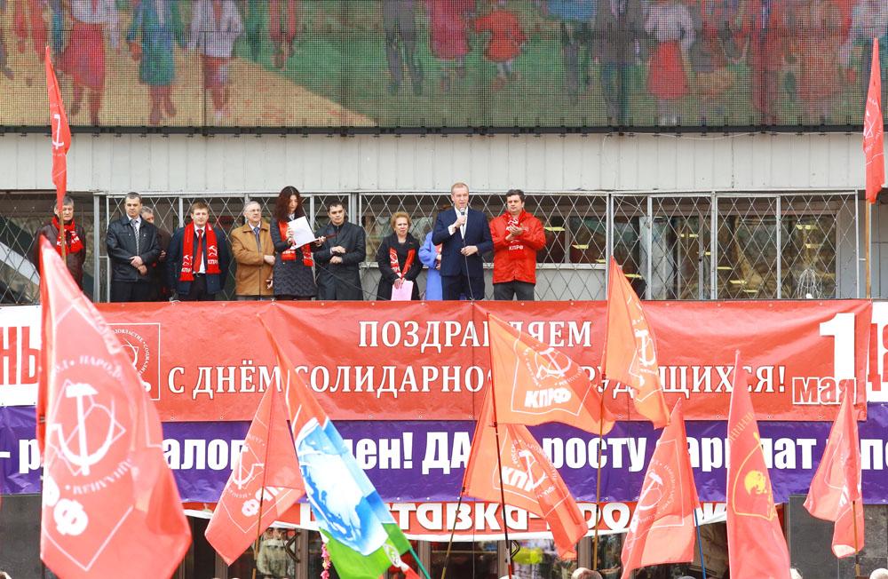 Первомай-2016 в Иркутске