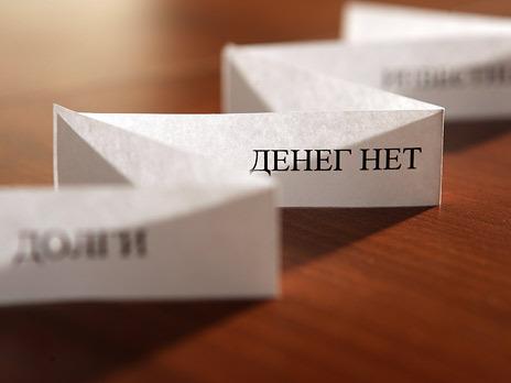 Мэр Саянска собрал 19 заявлений мэров овыходе изАссоциации муниципальных образований