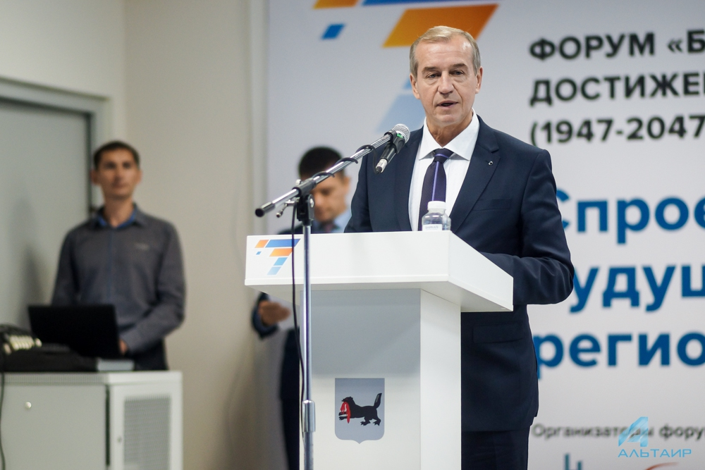 Полпред президента вСФО прибыл срабочим визитом вИркутск
