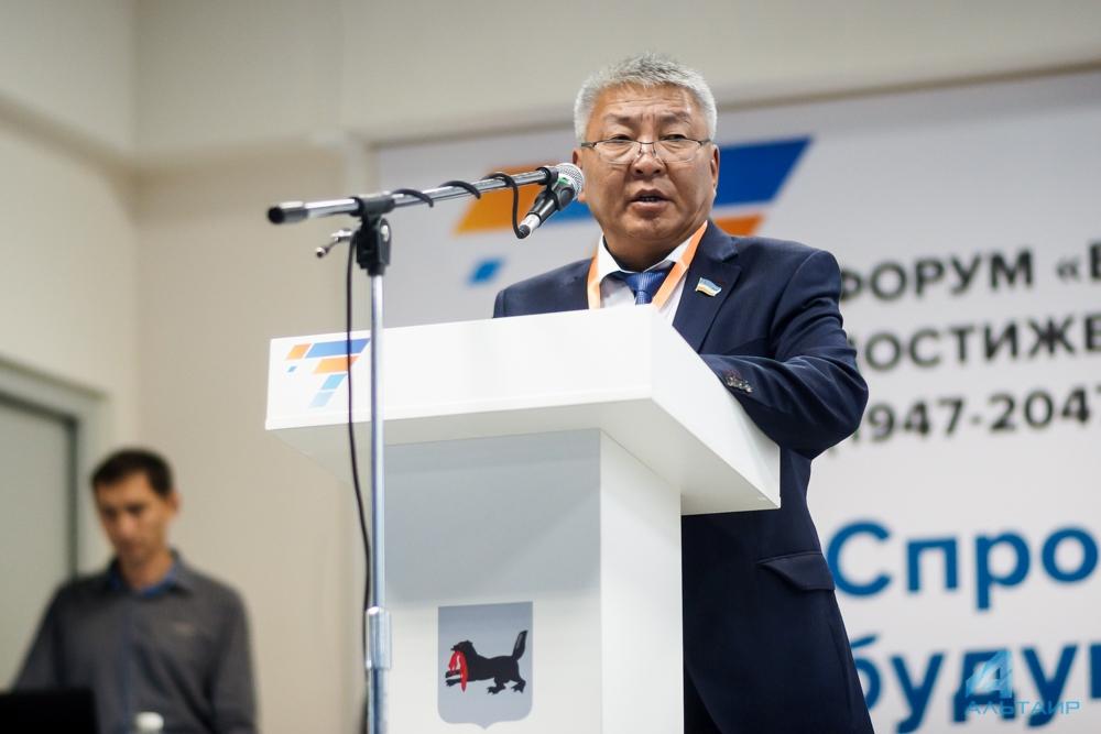 ВИркутске определяют стратегию развития Байкальского региона