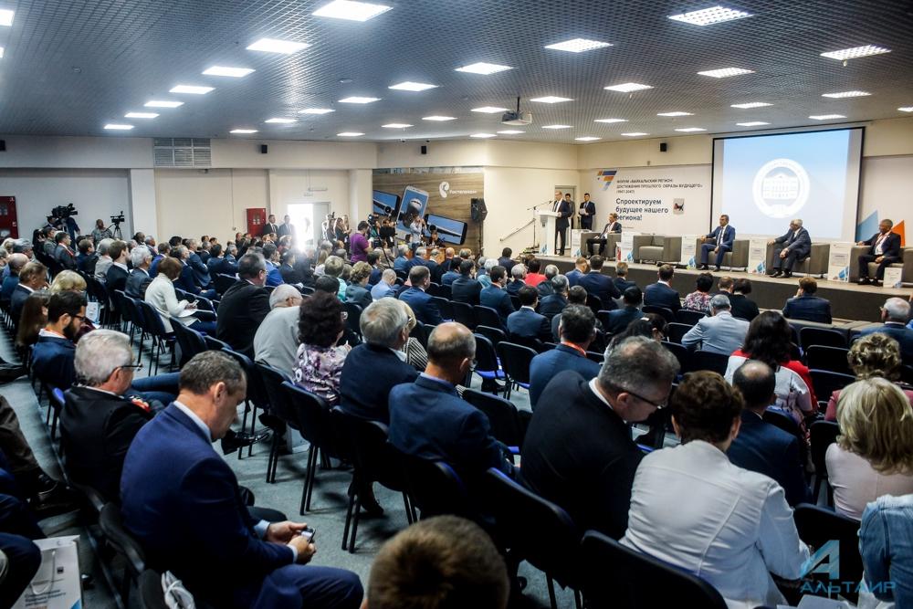 Форум, посвященный перспективам развития Прибайкалья, открылся вИркутске