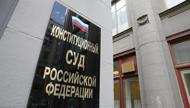 Прибавки вМРОТ невключать— Конституционный суд