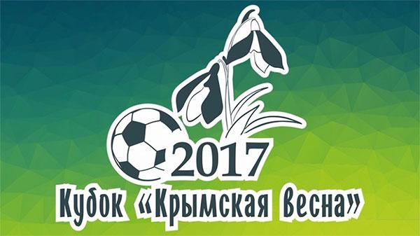 Сборная Крыма пофутболу выиграла 1-ый официальный матч всвоей истории