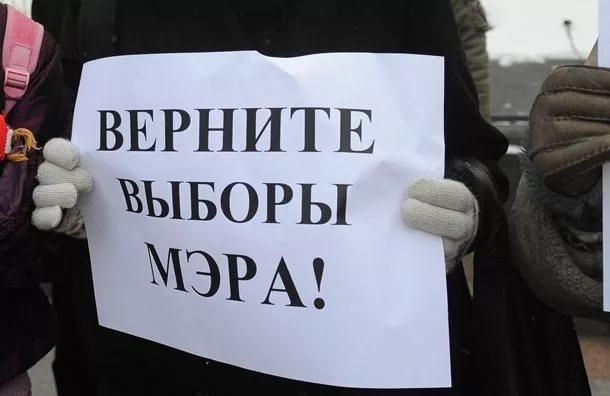 ВИркутск могут вернуться всенародные выборы главы города