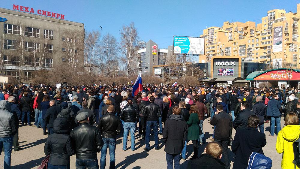 ВКраснодаре согласовали антикоррупционный митинг 12июня