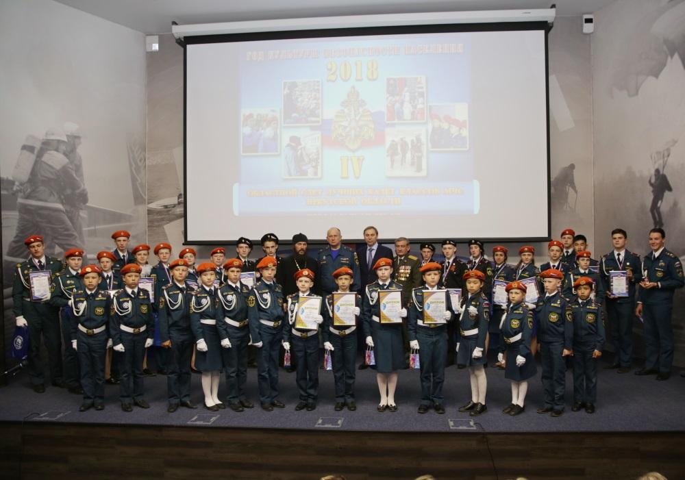 ВПриангарье проходит слет наилучших кадетских классов МЧС Иркутской области