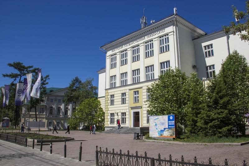 Напост ректора Иркутского государственного университета выдвинуты три кандидата