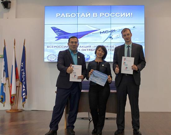 «Неделя без турникетов» пройдет для студентов ишкольников напредприятиях Иркутской области
