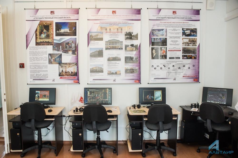 ВИркутске открылся виртуальный филиал Русского музея