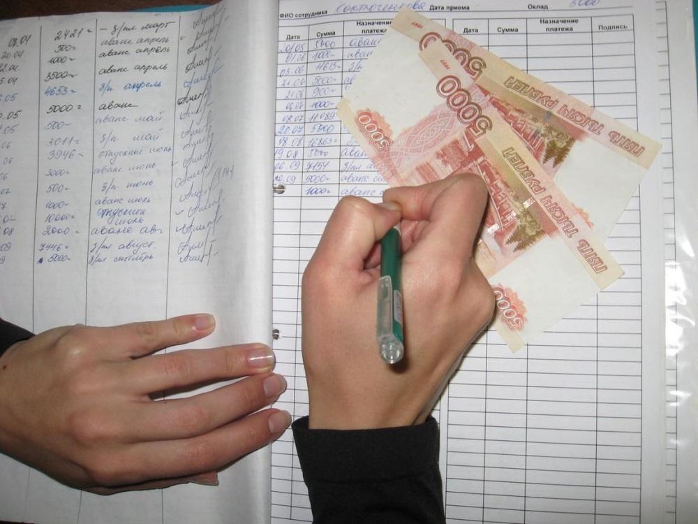 Долги по заработной плате вИркутской области уменьшились на4%