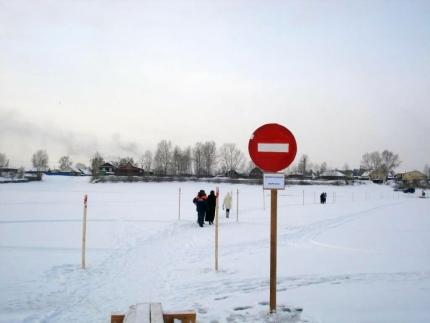 2-ой пеший переход открыли наЛене вКиренском районе