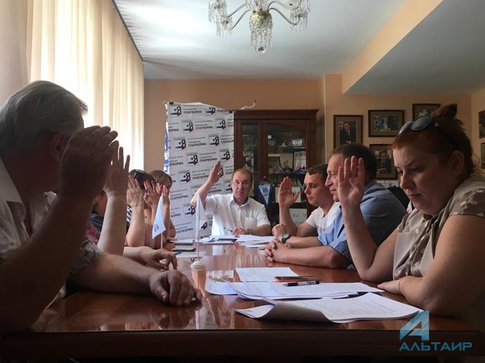 «Гражданская платформа» выдвинула кандидатов на выборы в Иркутской области