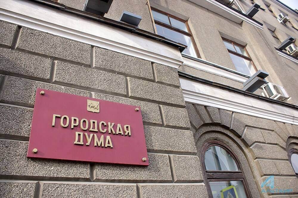 «Единая Россия» предложит Евгения Стекачева напост председателя Думы Иркутска