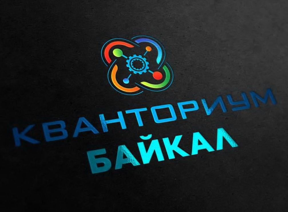 Иркутская область в будущем году получит субсидию насоздание детских технопарков «Кванториум»