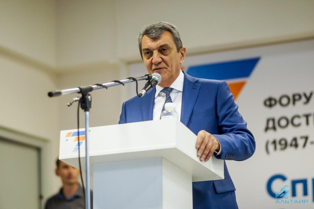 Сергей Меняйло прилетел вИркутск нафорум «Байкальский регион»