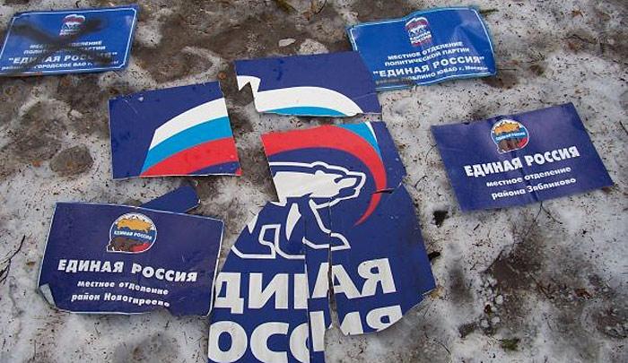 Рассчитываю наподдержку политических сил и жителей РФ — Путин